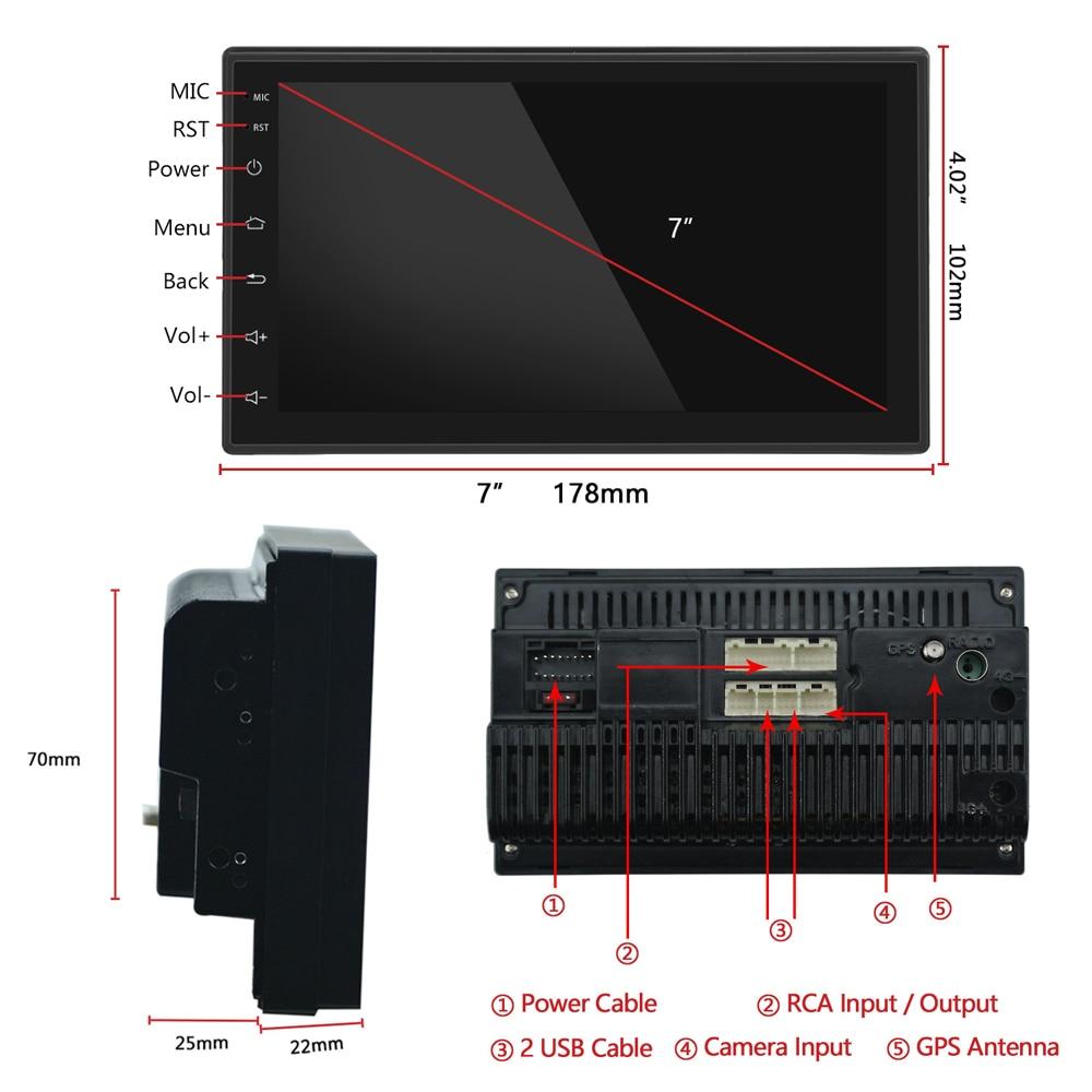 Universal 2 DIN Car Multimedia Player